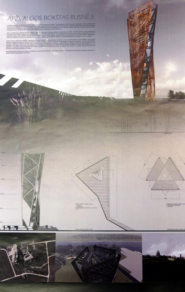 Vienas iš studentų pateiktų būsimo apžvalgos bokšto projektų.